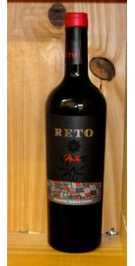 Reto - Vicentin Family - Malbec - Estate Bottled - Mendoza - 2016 - Argentinian Wines - Wines - M&M Personal Vintners Ltd