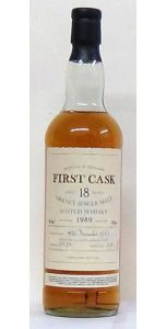 1989 Highland Park, Orkney Malt, First Cask, 18 Year Old, 46%Vol - Scottish Whiskey - Whiskey - M&M Personal Vintners Ltd